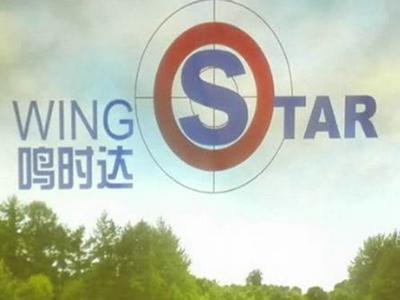 高速摄像机感应器韩国原装进口wingStar2015高清版